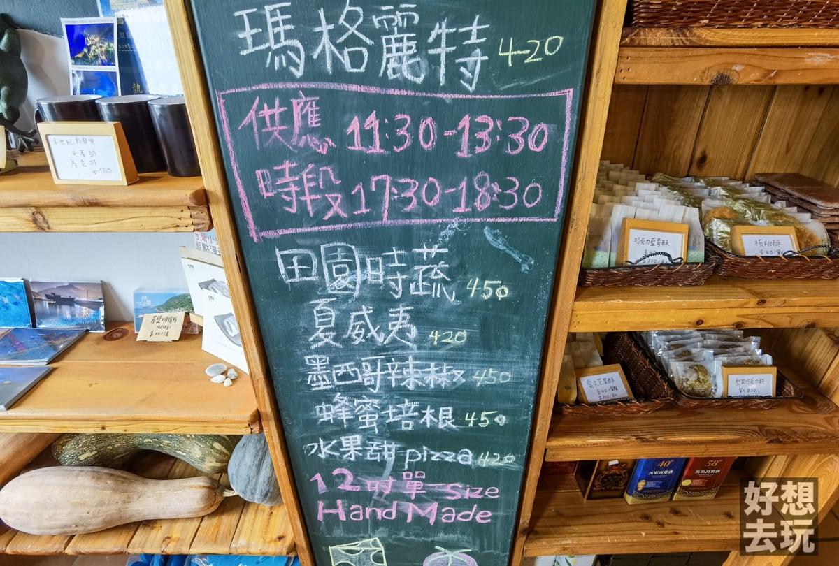 芹沃咖啡烘焙館