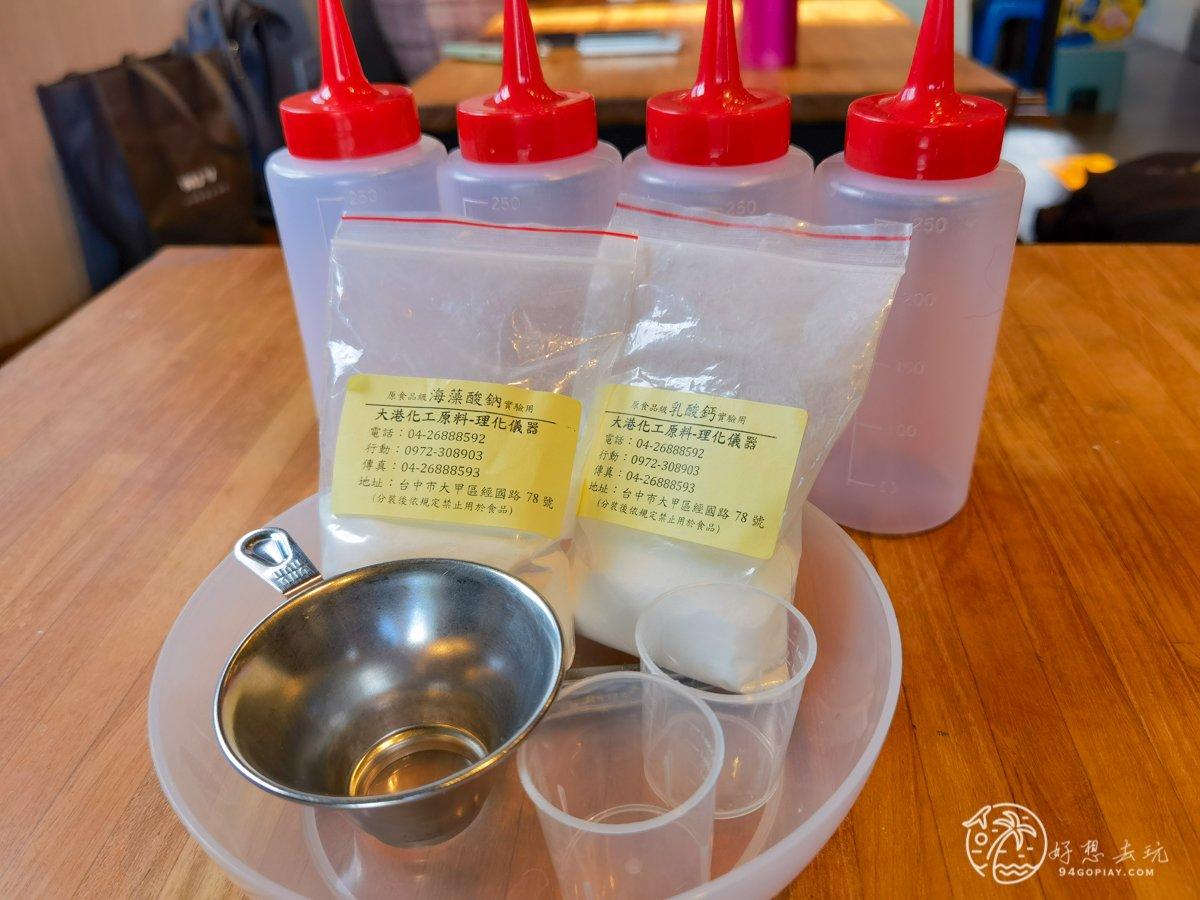 花蓮 DIY 手作行程懶人包!米蛋捲、炒米香、泥火山豆腐、黃金司康、手作造型饅頭、檸檬醋、老奶奶檸檬蛋糕、水果爆爆珠