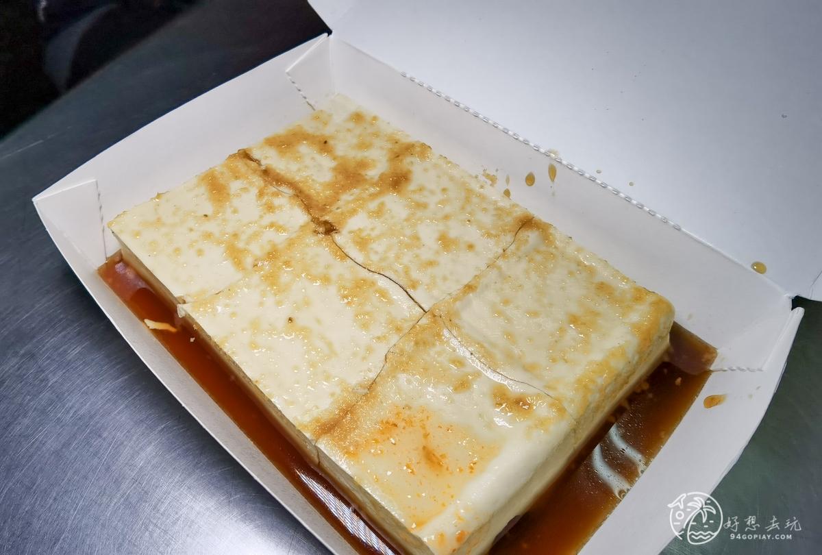 玉里橋頭臭豆腐