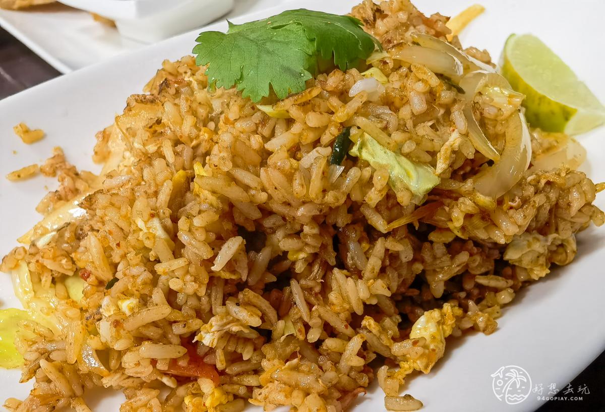泰樂泰國料理