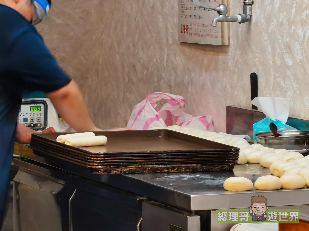 雲記越式法國麵包專賣店