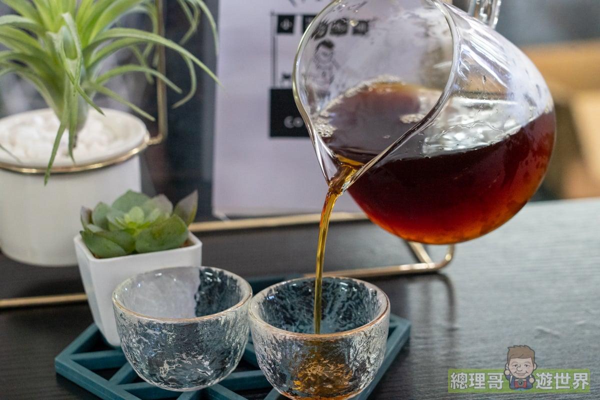 小柒 Z.O coffee 馬祖市集咖啡